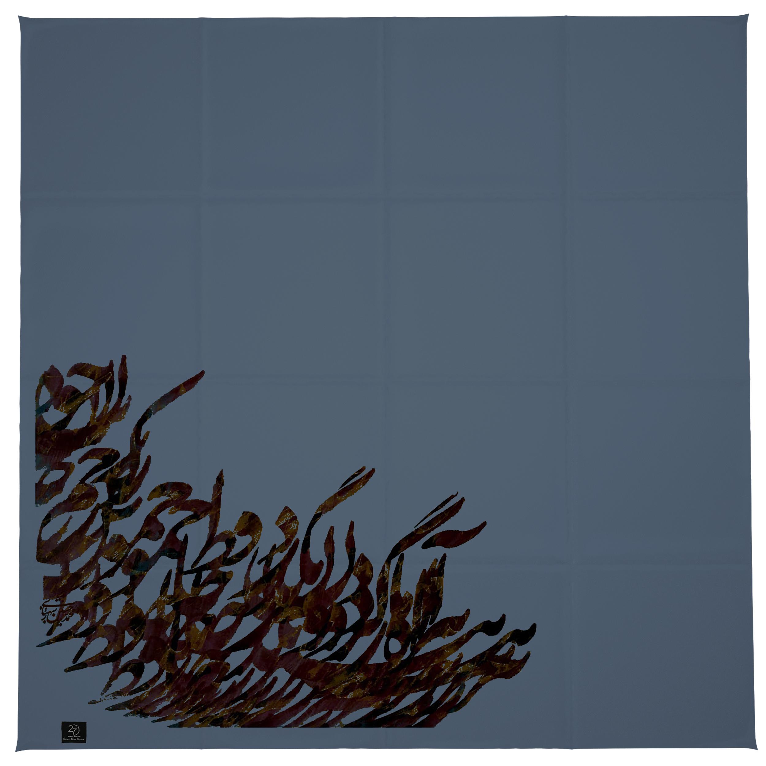 روسری زنانه 27 کد V05 -  - 9