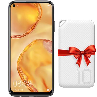 تصویر گوشی موبایل هوآوی مدل Nova 7i JNY-LX1 دو سیم کارت ظرفیت 128 گیگابایت به همراه شارژر همراه هدیه