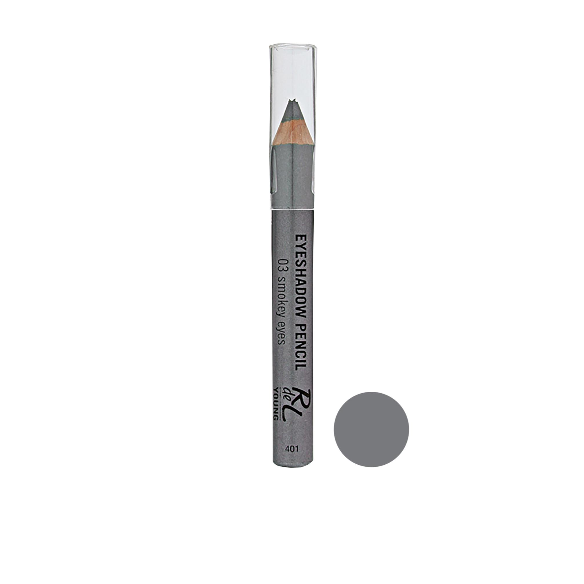 سایه چشم مدادی ریوال د یانگ شماره 03