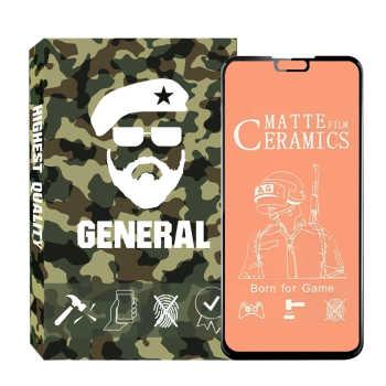 محافظ صفحه نمایش مات ژنرال مدل GNmcer-01 مناسب برای گوشی موبایل آنر 8X