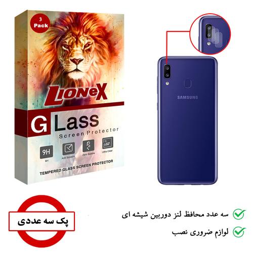 محافظ لنز دوربین لایونکس مدل UTFS مناسب برای گوشی موبایل سامسونگ Galaxy M10s بسته سه عددی
