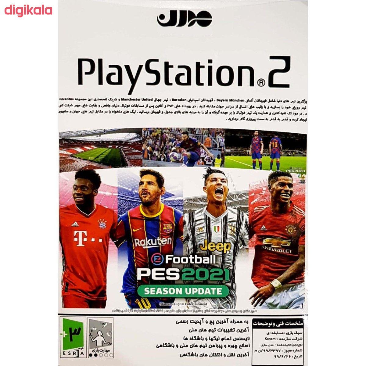 بازی PES 2021 مخصوص PS2  main 1 1