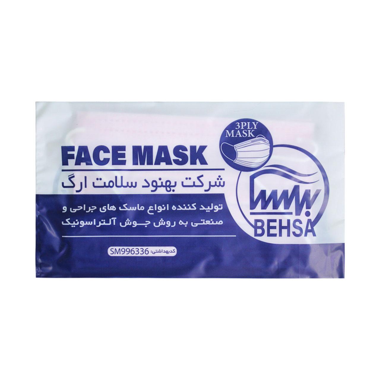 ماسک تنفسی بهسا مدلسه لایه BSA-05-Pi بسته 5 عددی