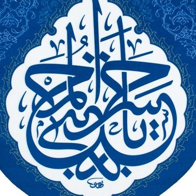 پرچم طرح یا حسن مجتبی کد 00201396