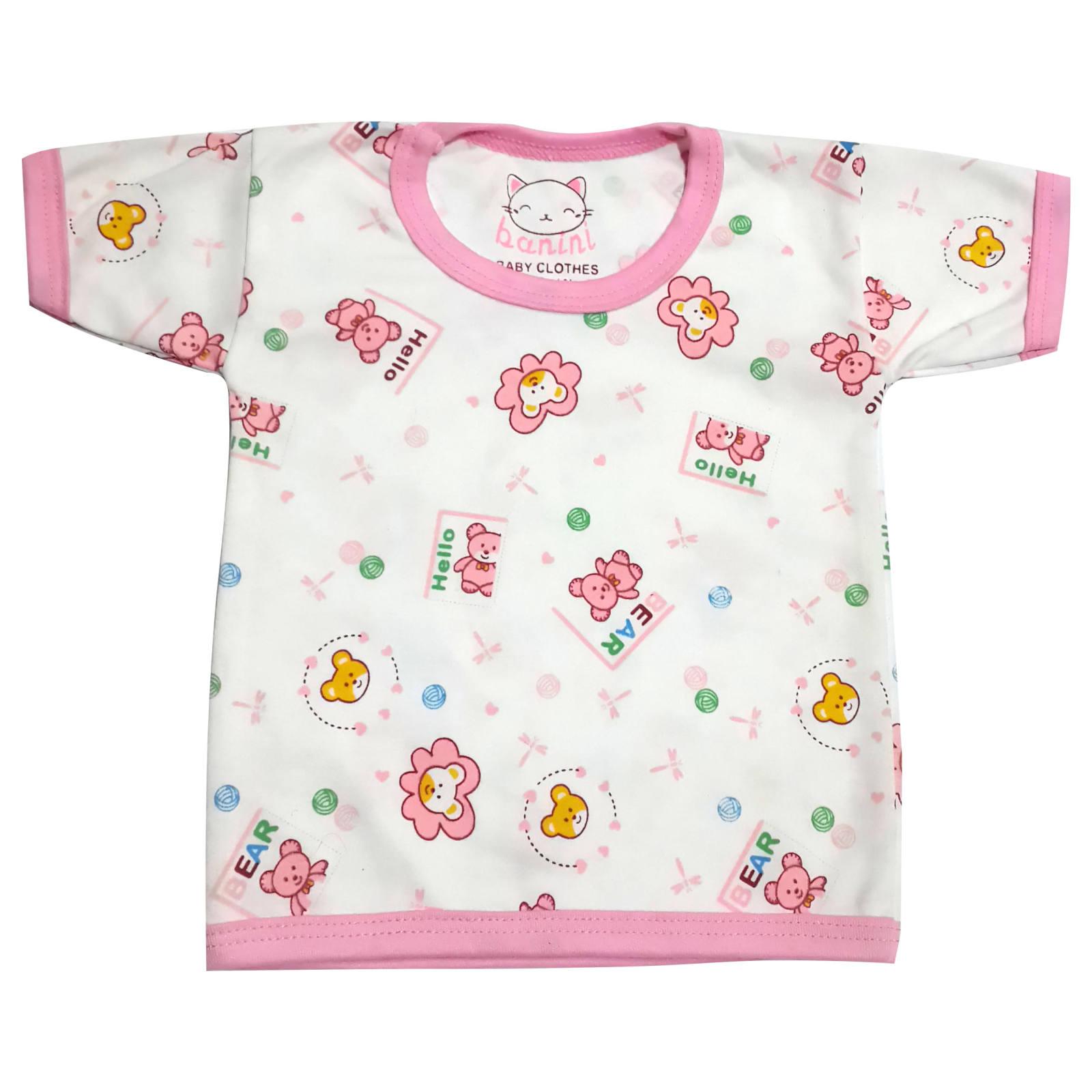 ست 4 تکه لباس نوزادی کد q111 رنگ صورتی -  - 3