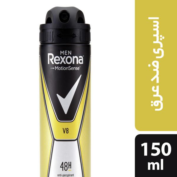 اسپری خوشبو کننده بدن مردانه رکسونا مدل V8 حجم 150 میلی لیتر