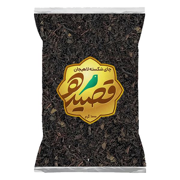 چای شکسته لاهیجان قصیده - 1 کیلوگرم