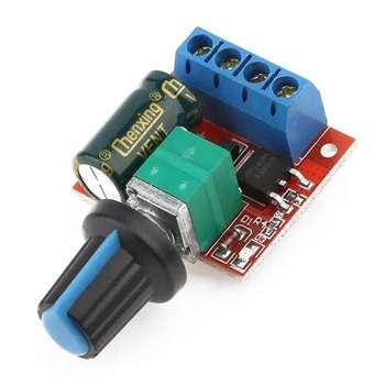 ماژول کنترل دور موتور کد HX-T05