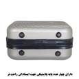مجموعه چهار عددی چمدان اسپرت من مدل NS001 thumb 52