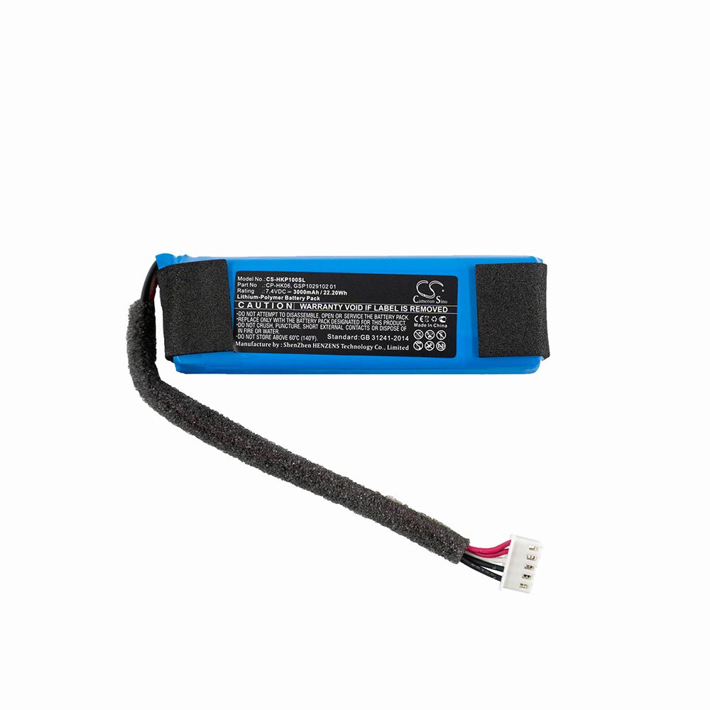 باتری لیتیوم پلیمر کامرون سینو مدل CS-HKP100SL  ظرفیت 3000 میلی آمپر ساعت مناسب برای اسپیکر هارمن کاردن  Go+Play