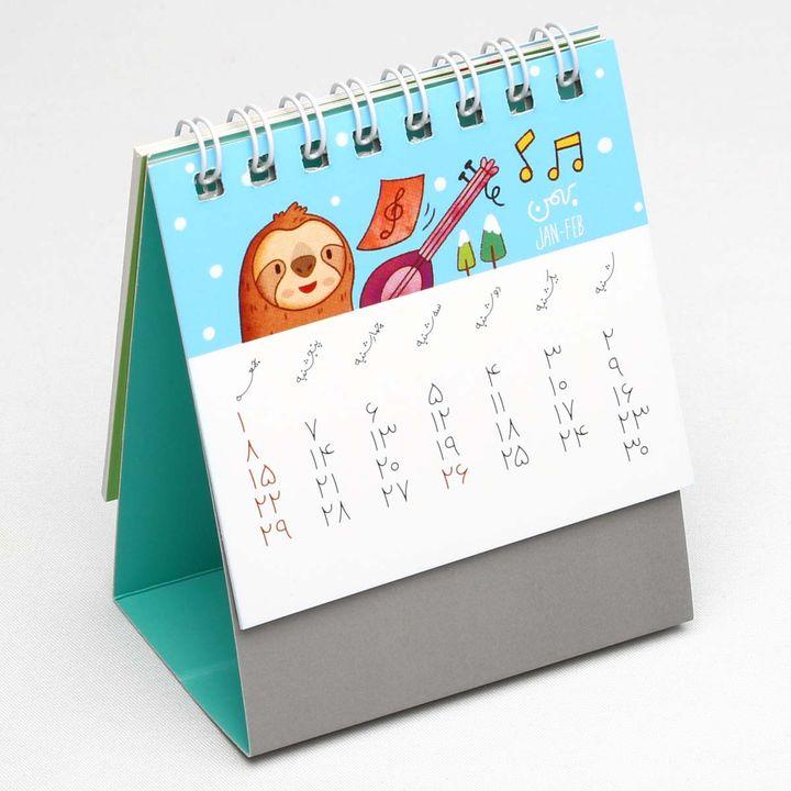 تقویم رومیزی 1400 انتشارات سیبان مدل TMBL thumb 2 7