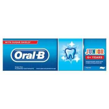 خمیر دندان کودک اورال بی سری Junior +6 years حجم 75 میلی لیتر