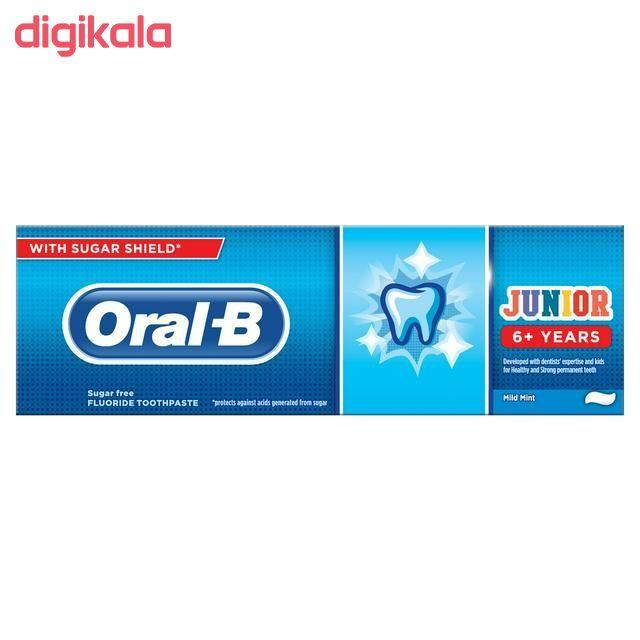 خمیر دندان کودک اورال بی سری Junior +6 years حجم 75 میلی لیتر main 1 1