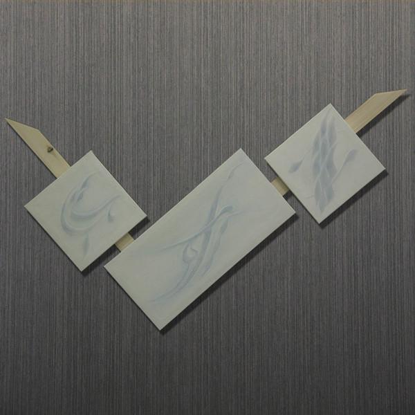 تابلو نقاشی خط ساقی مدل برجسته روی بوم