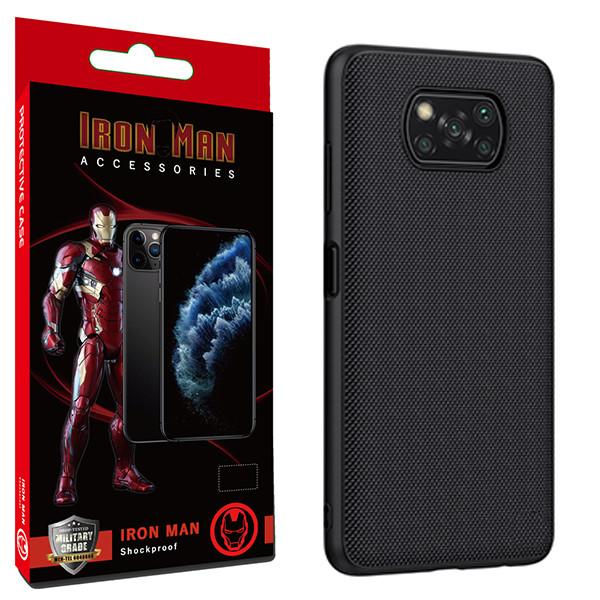 کاور آیرون من مدل Textured مناسب برای گوشی موبایل شیائومی Mi POCO X3