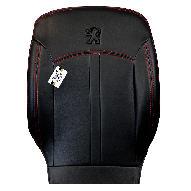 روکش صندلی خودرو سوشیانت مدل S-13 مناسب برای پژو 207