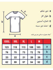 تی شرت مردانه پاتن جامه کد 99M5224 رنگ سرمه ای  -  - 5