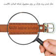 دستبند چرم وارک مدل پرهام کد rb201 thumb 2