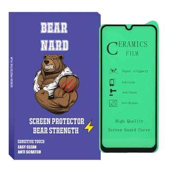 محافظ صفحه نمایش برنارد مدل Bcrm-01 مناسب برای گوشی موبایل سامسونگ Galaxy A10