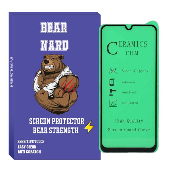 محافظ صفحه نمایش برنارد مدل Bcrm-01 مناسب برای گوشی موبایل شیائومی Redmi Note 8 Pro