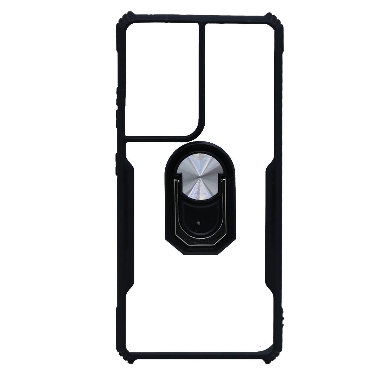 کاور مدل CLH_01 مناسب برای گوشی موبایل سامسونگ Galaxy S21 Ultra