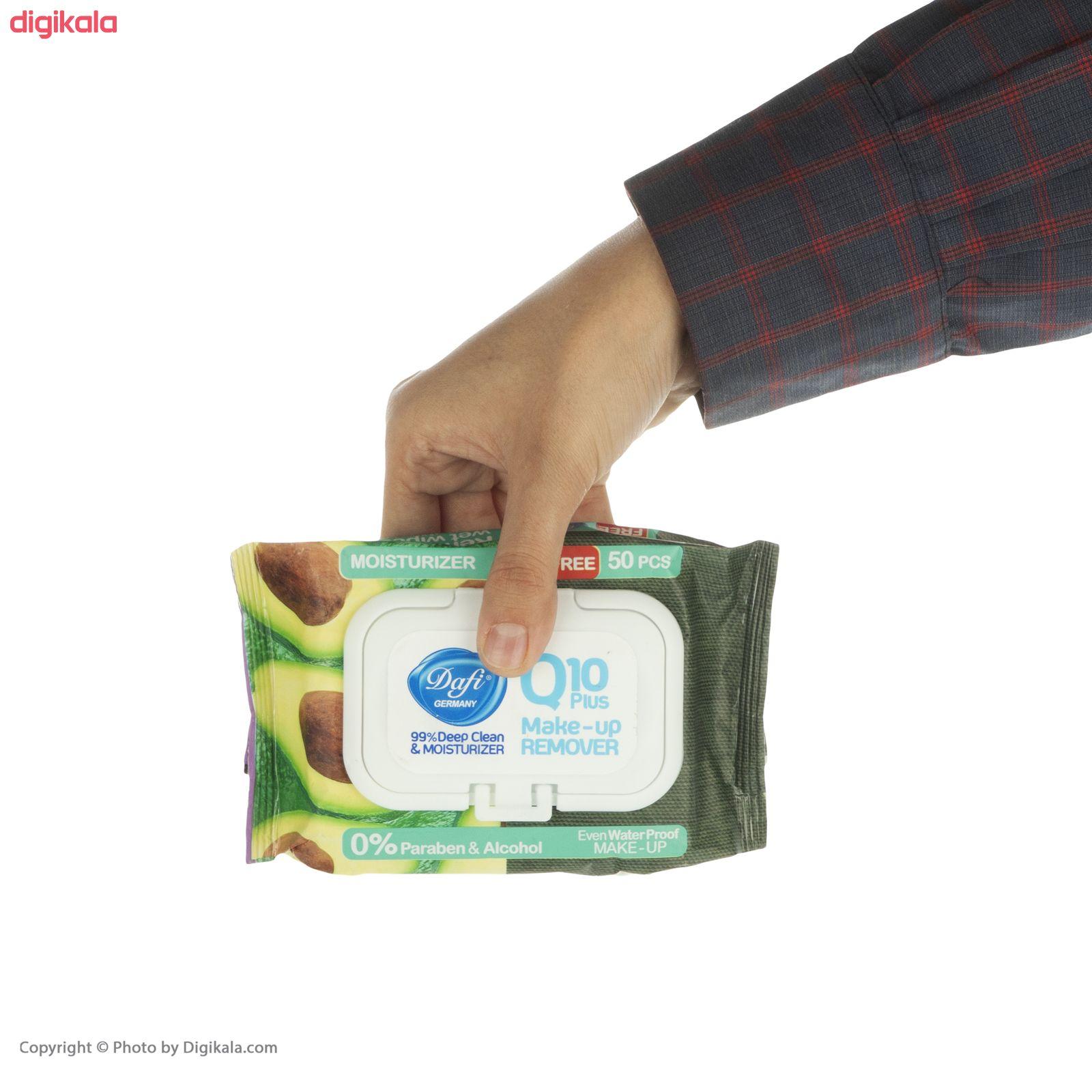 دستمال مرطوب پاک کننده آرایش دافی مدل Q10 PLUS بسته 50 عددی main 1 2