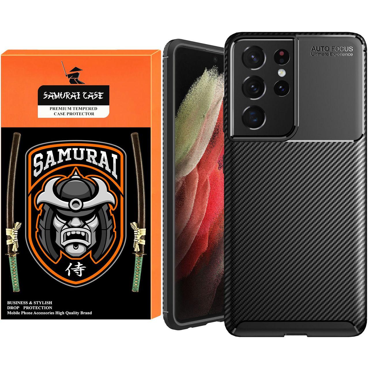 کاور سامورایی مدل AF مناسب برای گوشی موبایل سامسونگ Galaxy S21 Ultra