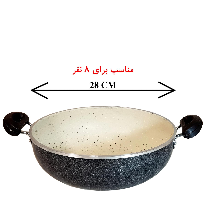 سرویس پخت و پز ۷ پارچه مرسانا مدل MK-726