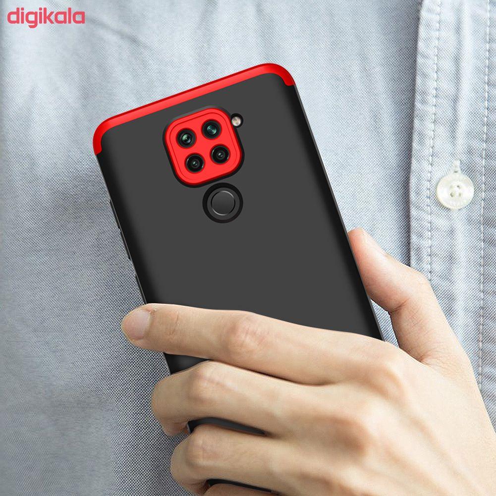 کاور 360 درجه جی کی کی مدل GK-REDMINOTE9-RMN9 مناسب برای گوشی موبایل شیائومی REDMI NOTE 9 main 1 11
