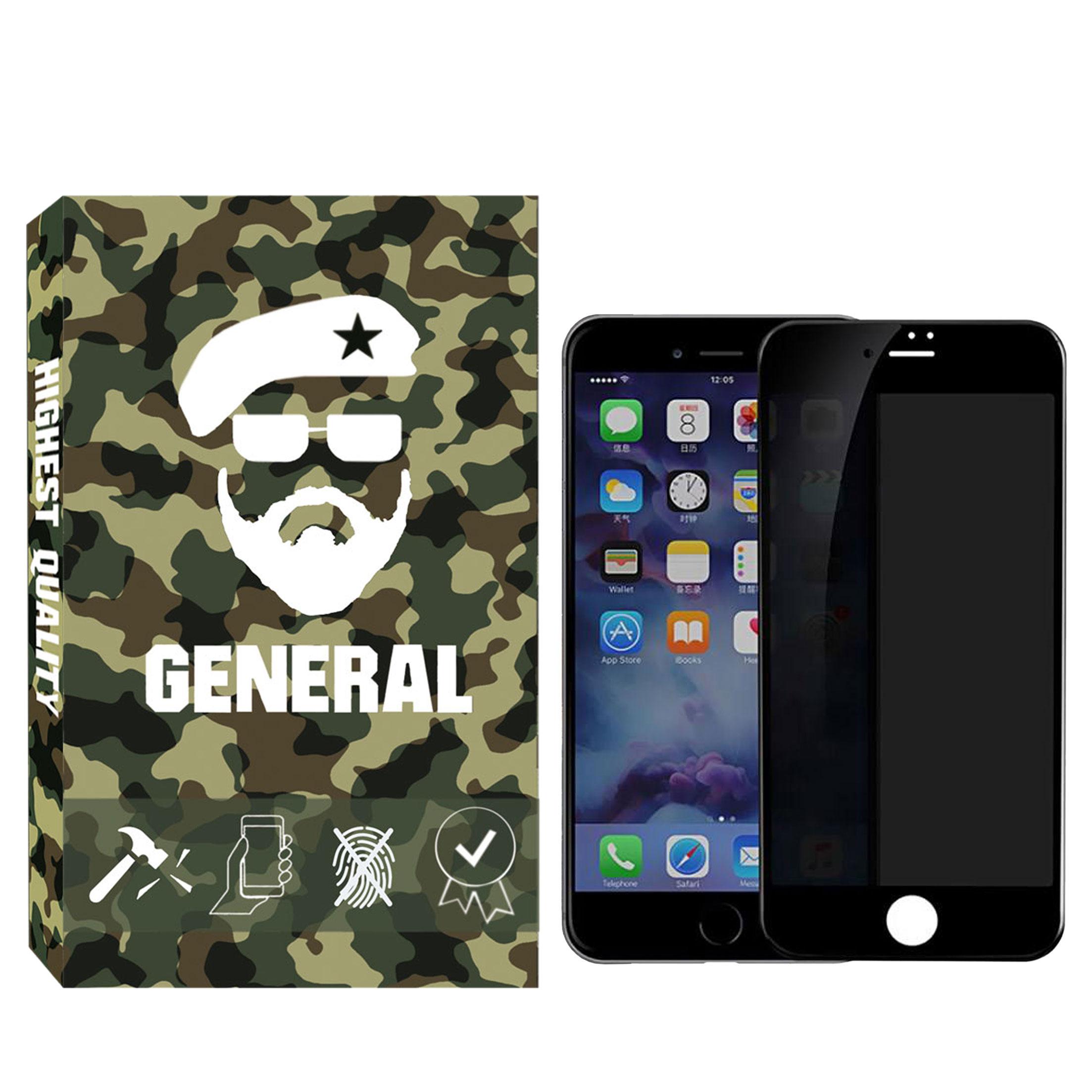 محافظ صفحه نمایش حریم شخصی ژنرال مدل GNprv-01 مناسب برای گوشی موبایل اپل IPhone 6 / 6s