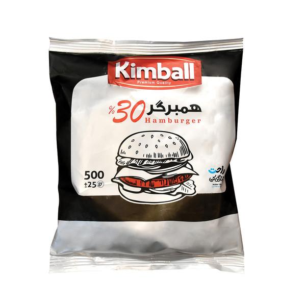 همبرگر 30 درصد گوشت گوساله منجمد کیمبال - 500 گرم