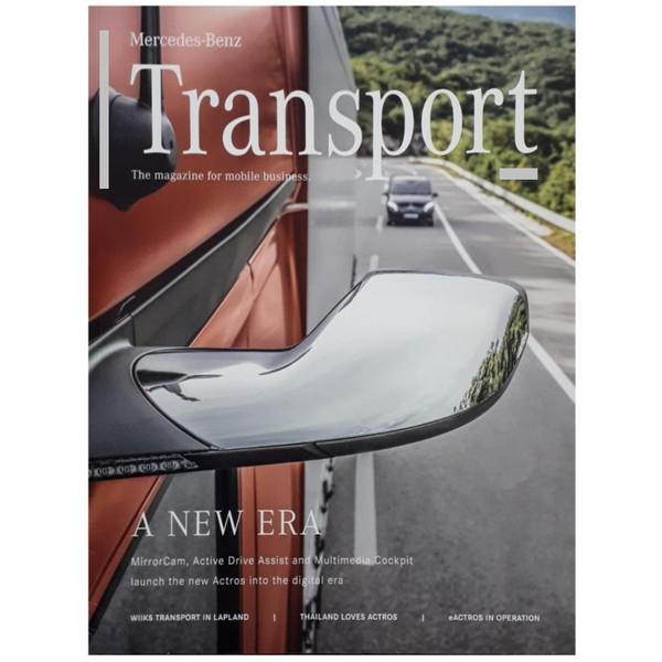 مجله Transport آگوست 2018