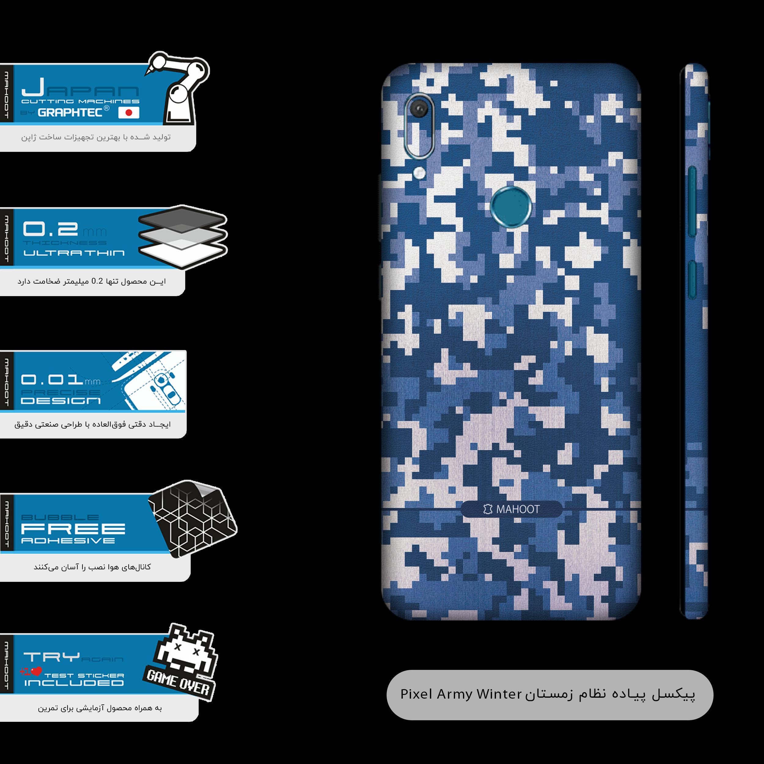برچسب پوششی ماهوت مدل Army-Winter-Pixel-FullSkin مناسب برای گوشی موبایل هوآوی Y6 Prime 2019