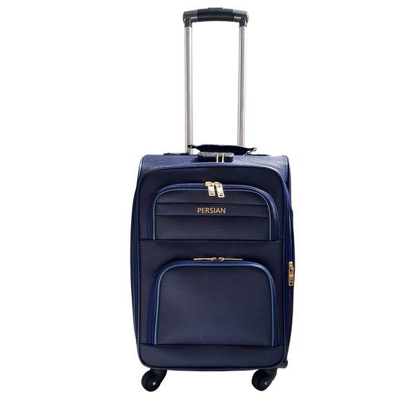 چمدان پرشین مدل PERK2 سایز کوچک
