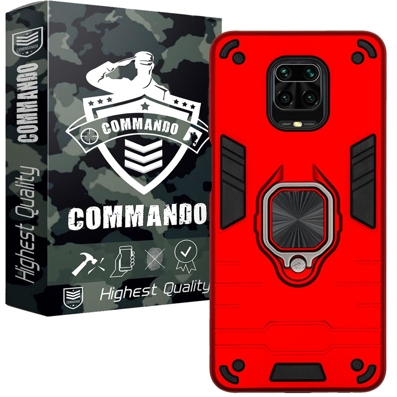 کاور کماندو مدل ASH22 مناسب برای گوشی موبایل شیائومی Redmi Note 9S / Note 9 Pro / Note 9 Pro Max              ( قیمت و خرید)