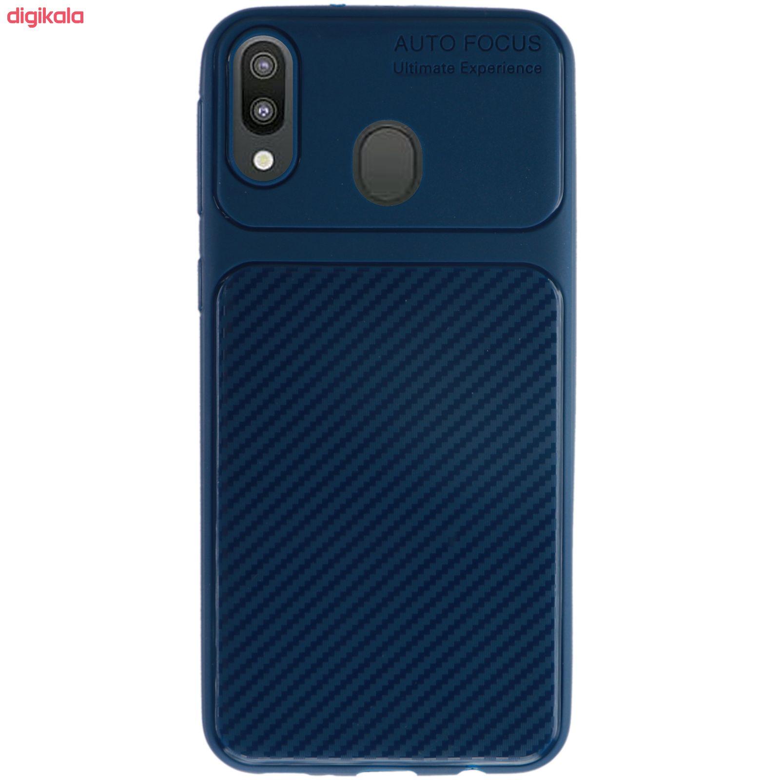 کاور مدل 6V مناسب برای گوشی موبایل سامسونگ Galaxy M20 main 1 1