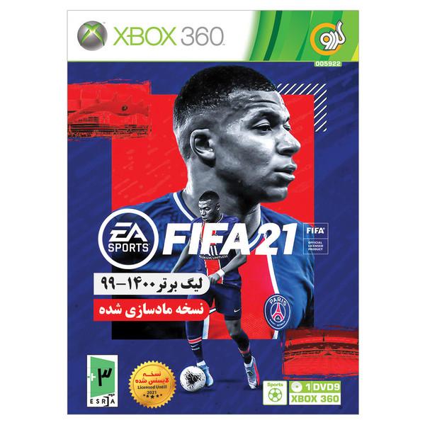 بازی FIFA 21 به همراه لیگ برتر ایران مخصوص XBOX 360 نشر گردو