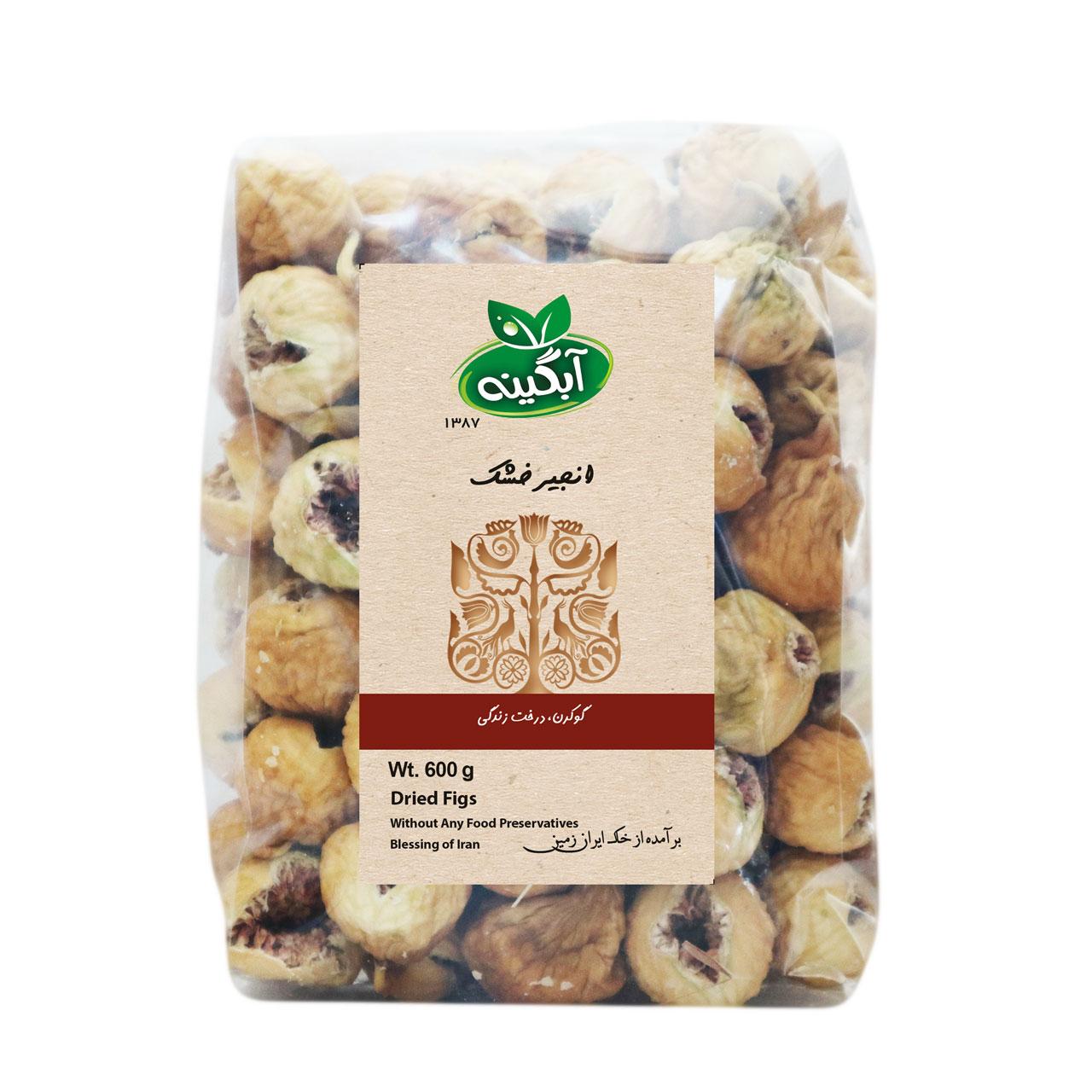 Abgineh Dried Figs -600 grams