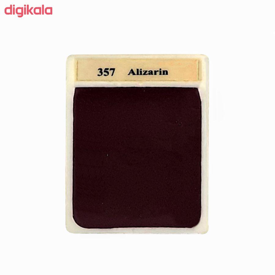 قرص آبرنگ آقامیری مدل Alizarin 357 main 1 1