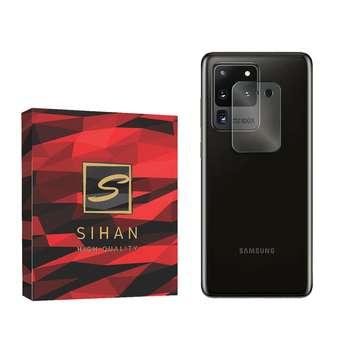 محافظ لنز دوربین سیحان مدل GLP مناسب برای گوشی موبایل سامسونگ Galaxy S20 Ultra