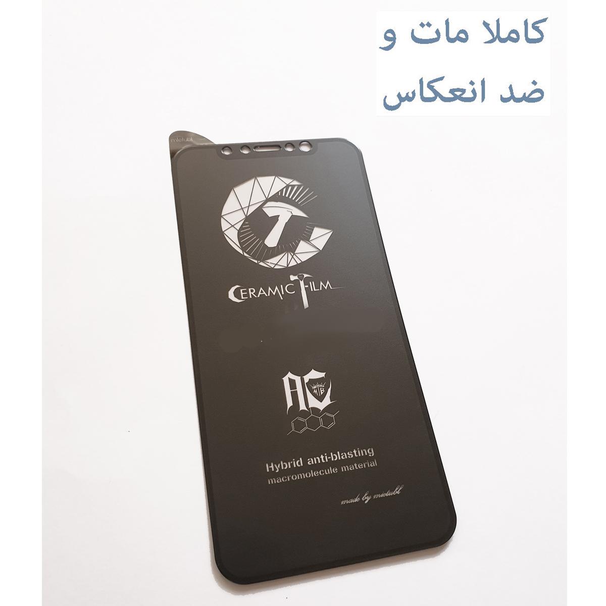 محافظ صفحه نمایش سرامیکی میتوبل مدل FLCEM22st مناسب برای گوشی موبایل سامسونگ Galaxy A50 thumb 2 6