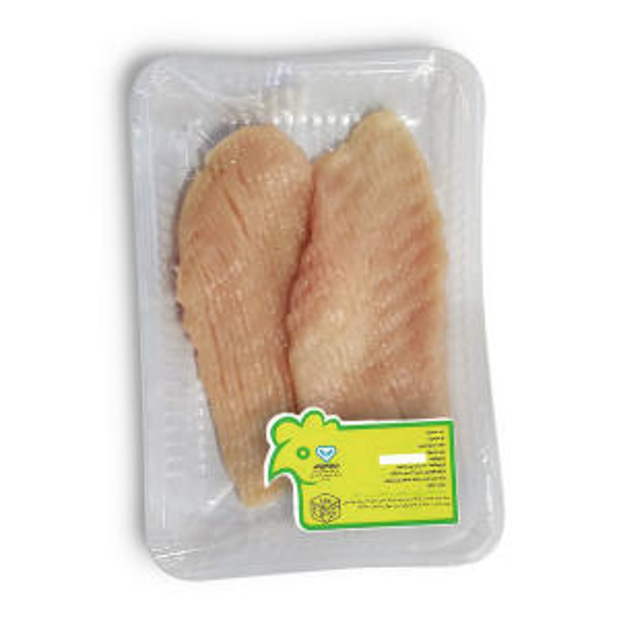 سینه بیفتکی مرغ دارا - 1 کیلوگرم