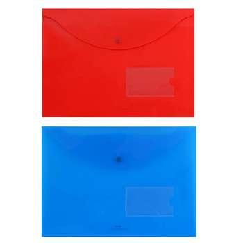 پوشه دکمه دار پاپکو مدل A4116-bm بسته 2 عددی