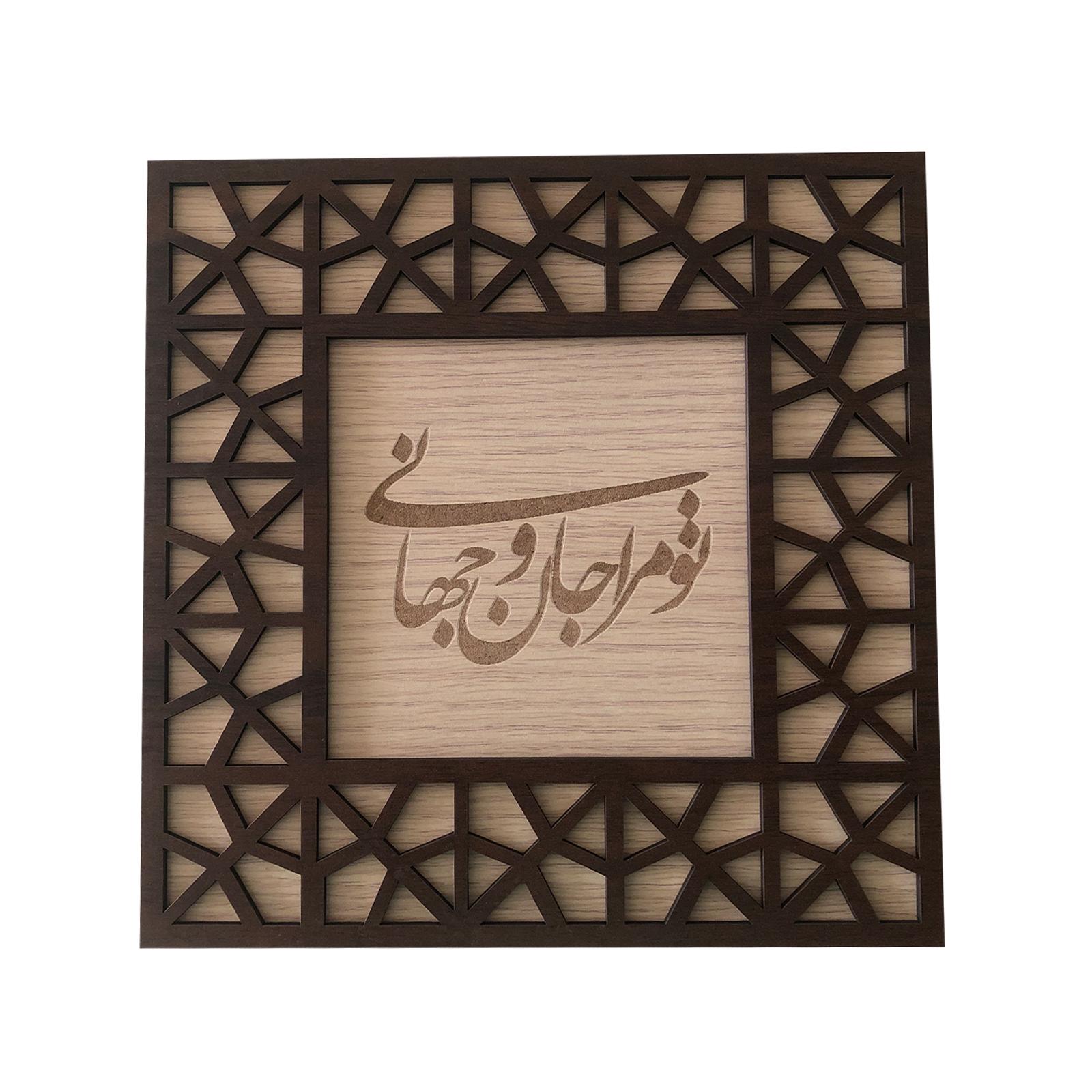 تابلو چوبی طرح عشق مدل دل نوشته کد ta4