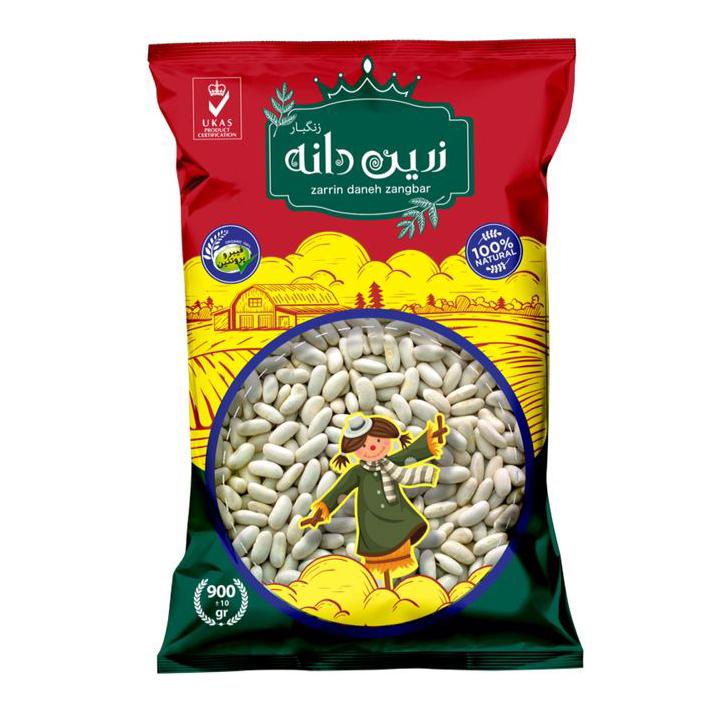 Zarrin daneh zangbar White kidney beans - 900 grams