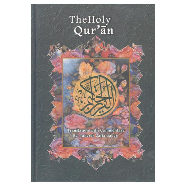 کتاب قرآن حکیم ترجمه طاهره صفارزادهانتشارات پارس کتاب