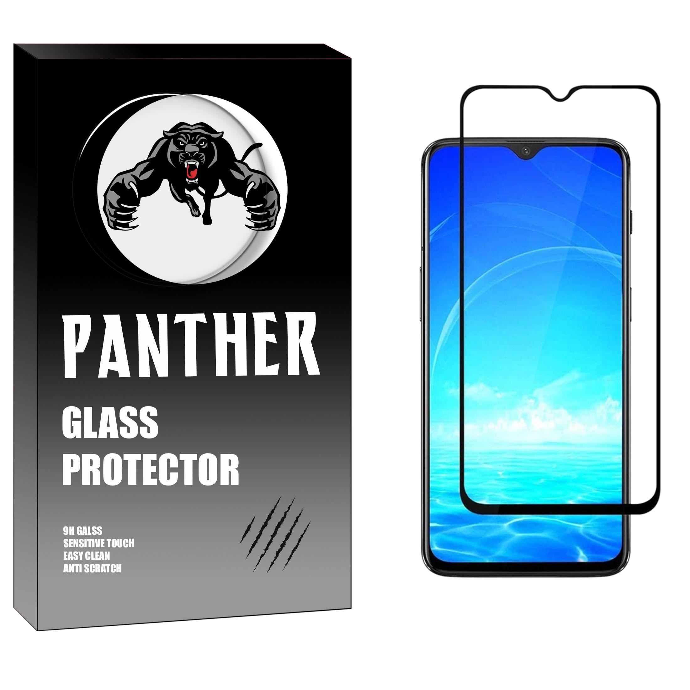 محافظ صفحه نمایش پنتر  مدل FUP-01 مناسب برای گوشی موبایل سامسونگ Galaxy A12
