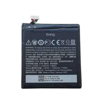 باتری موبایل مدل BM35100 ظرفیت 2100 میلی آمپر ساعت مناسب برای گوشی موبایل اچ تی سی One X Plus