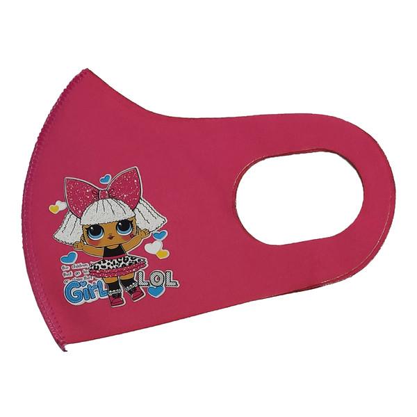 ماسک تزیینی بچگانه طرح GIRL کد 30686 رنگ صورتی