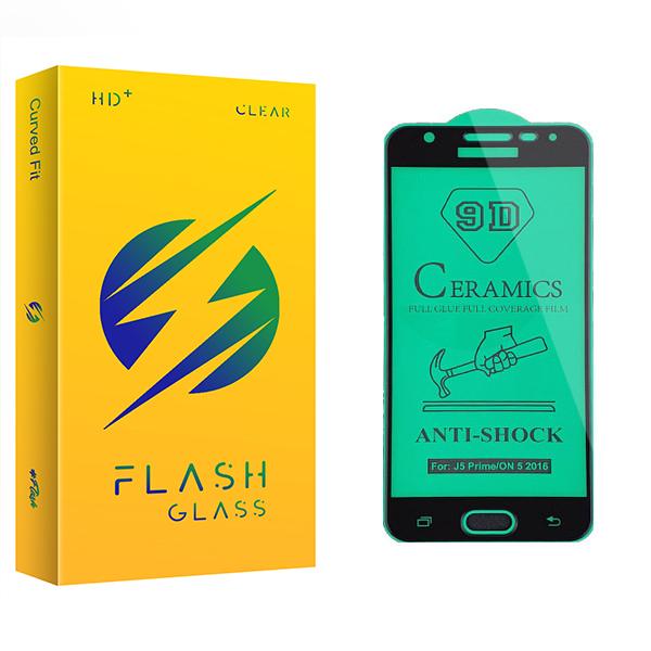 محافظ صفحه نمایش سرامیکی فلش مدل +HD مناسب برای گوشی موبایل سامسونگ Galaxy J5 Prime